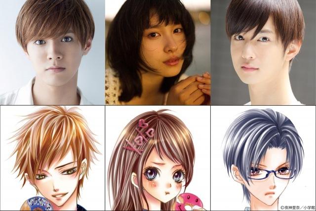 土屋太鳳、恋愛体質な女子高生役 漫画『兄に愛されすぎて困ってます』映画化