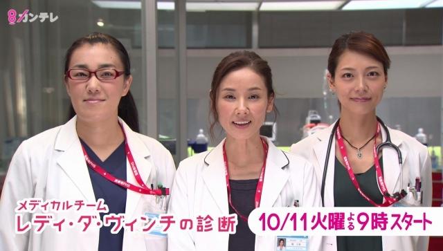 相武紗季&吉岡里帆の顔がたんぽぽ・白鳥とチェンジ!? 異色PRスポット完成