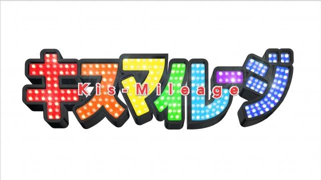 Kis-My-Ft2のニュース画像