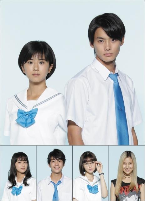野村周平 小説のニュース画像