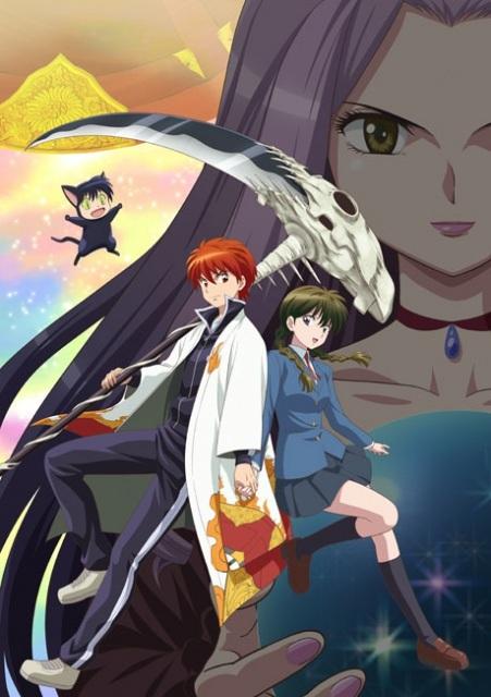 アニメ『境界のRINNE』第3シリーズ、Eテレで来春放送