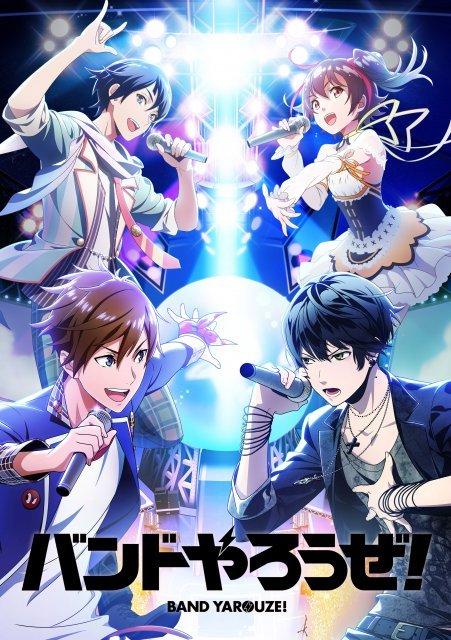 リズムゲームアプリ『バンドやろうぜ!』10・11配信開始 全容紹介PV公開