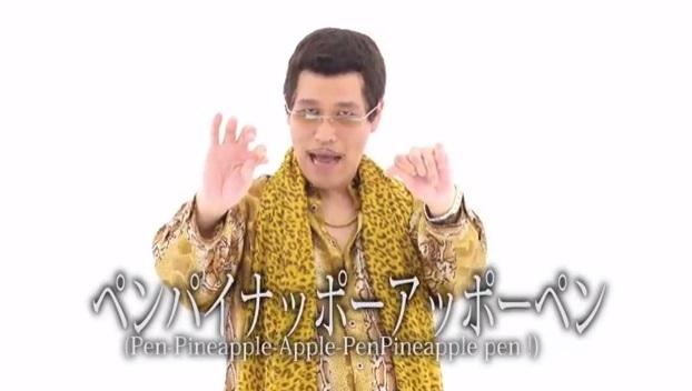 ピコ太郎「PPAP」動画が世界的人気 ジャスティン・ビーバーもお気に入り
