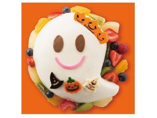 ハロウィンは遊び心あふれる「おばけのマシュー」ケーキで子供も大人もハッピー気分♡