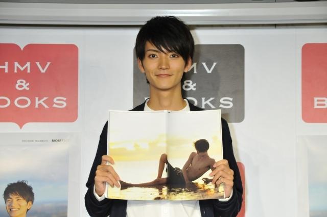 山本涼介、初写真集をアピール「21歳の今しか出せない表情」
