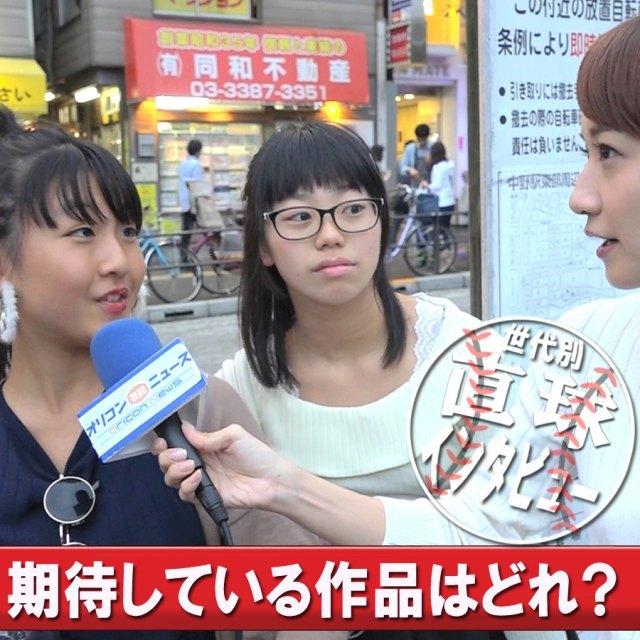菅野美穂のニュース画像