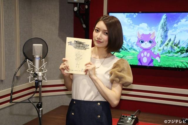 後藤真希、アニメ『モンハン』ゲスト声優 「娘は気づかないニャ」