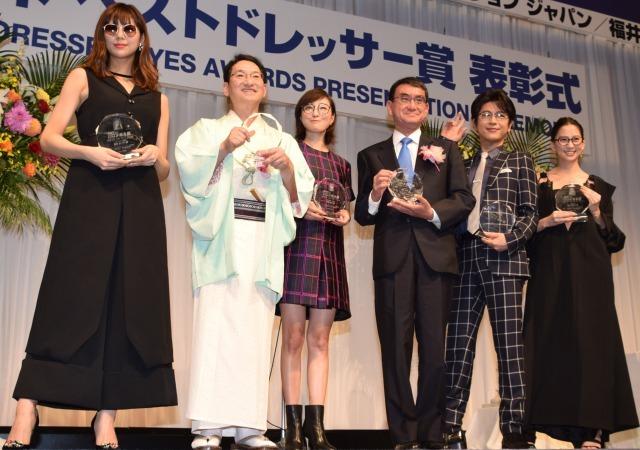 『メガネ ベストドレッサー』広末涼子&西内まりやらが受賞