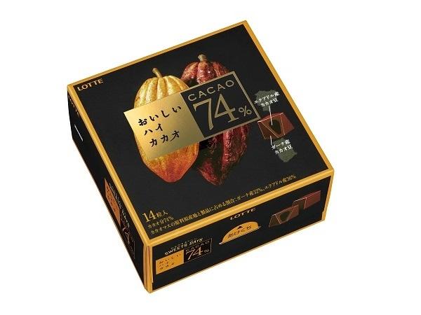 一度食べたら止まらない!?『ロッテ』から素材にこだわった冬のチョコレートが新登場