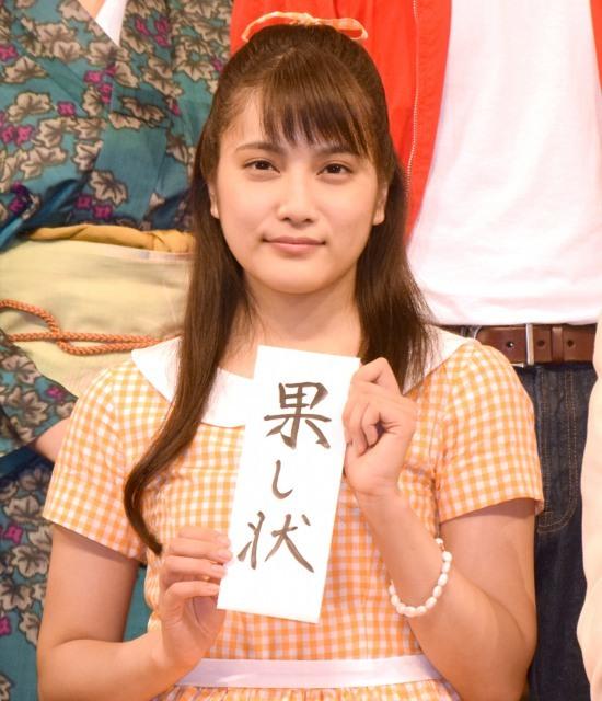 相武紗季のニュース画像