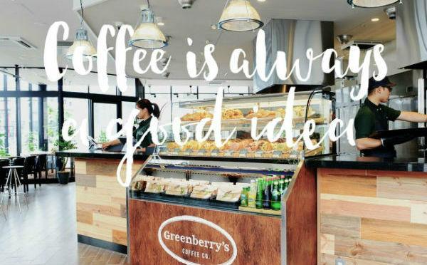 カフェ界にフォースウェーブ!バージニア発の『グリーンベリーズコーヒー』がついに日本上陸♪