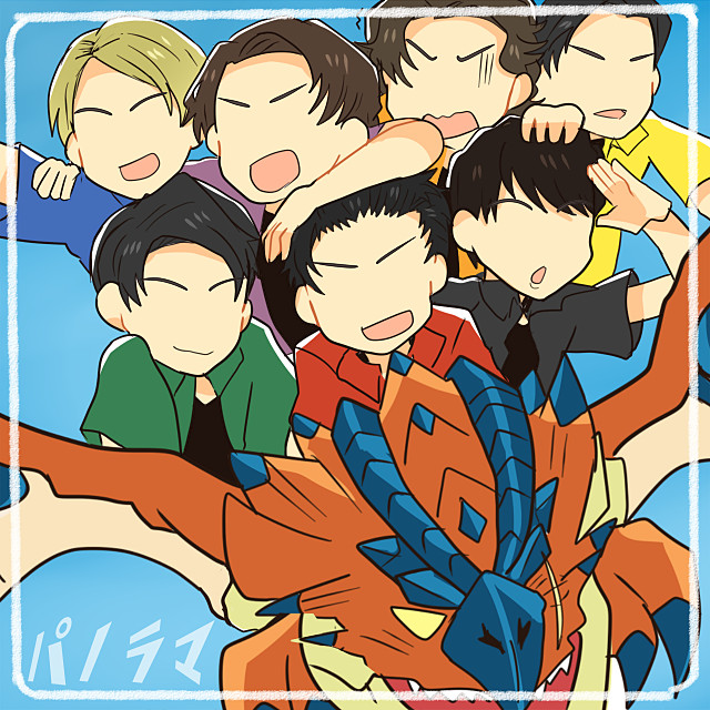 アニメ「モンハン」の主題歌は…関ジャニ∞の新CD「パノラマ」!