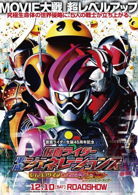 「仮面ライダー」ドライブ、鎧武、ウィザードが劇場版で復活