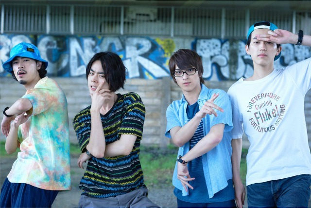 菅田将暉、主演作の劇中グループでCDデビュー GReeeeNの楽曲をカバー