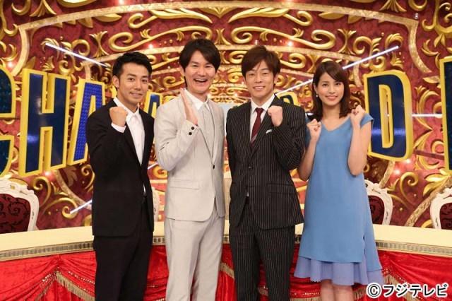 増田貴久のニュース画像