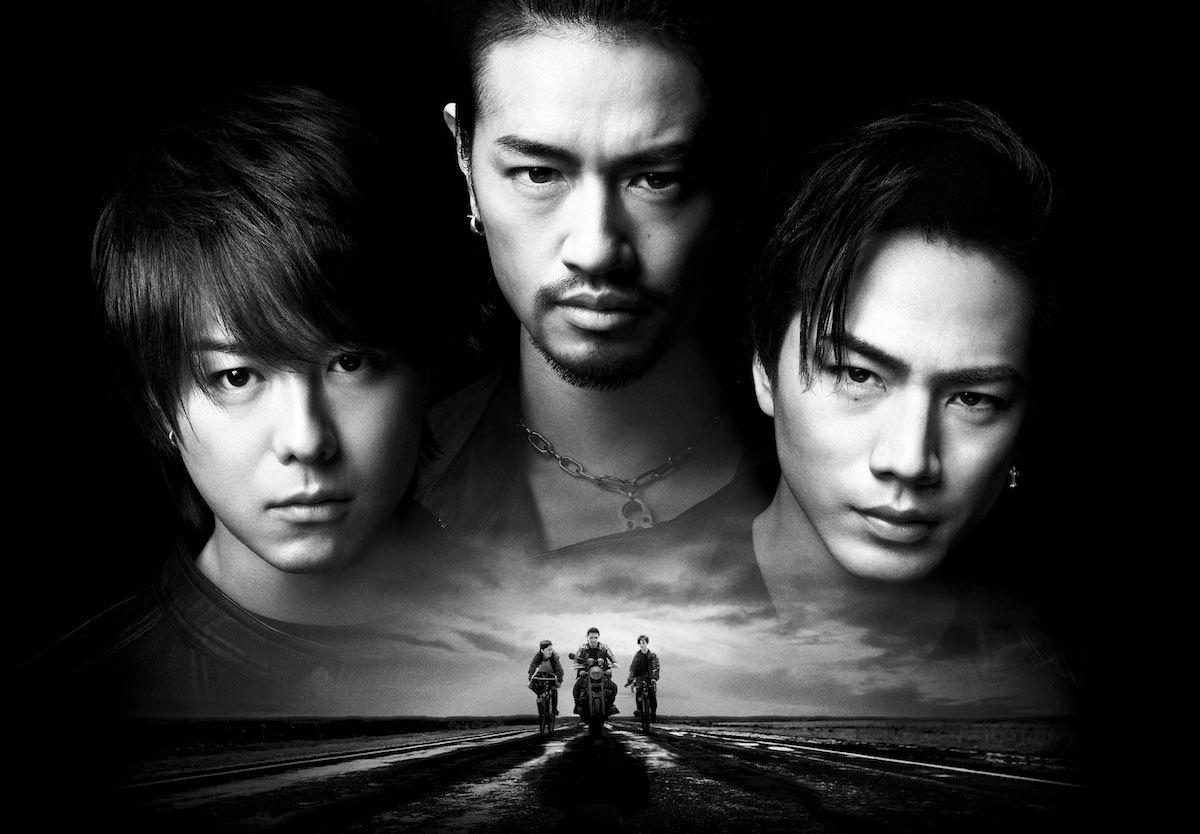 三代目J Soul Brothers 登坂広臣のニュース画像