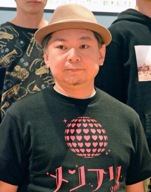 鈴木おさむ氏、SMAP解散に言及「ファンの方と同じ気持ち」