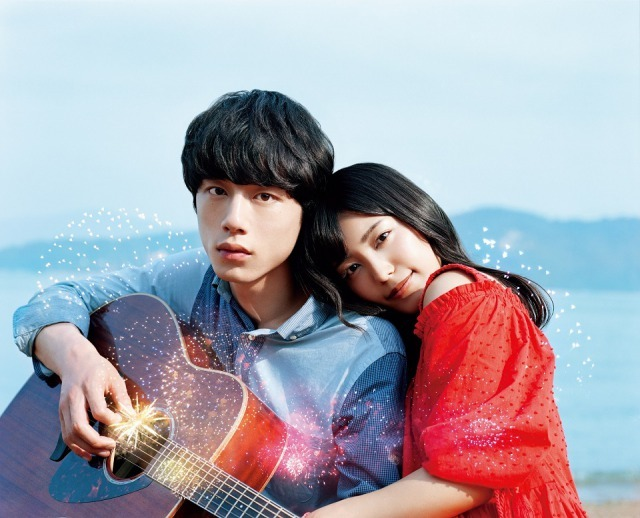 miwa×坂口健太郎『君100』劇中歌は「アイオクリ」 androp内澤が作曲&命名