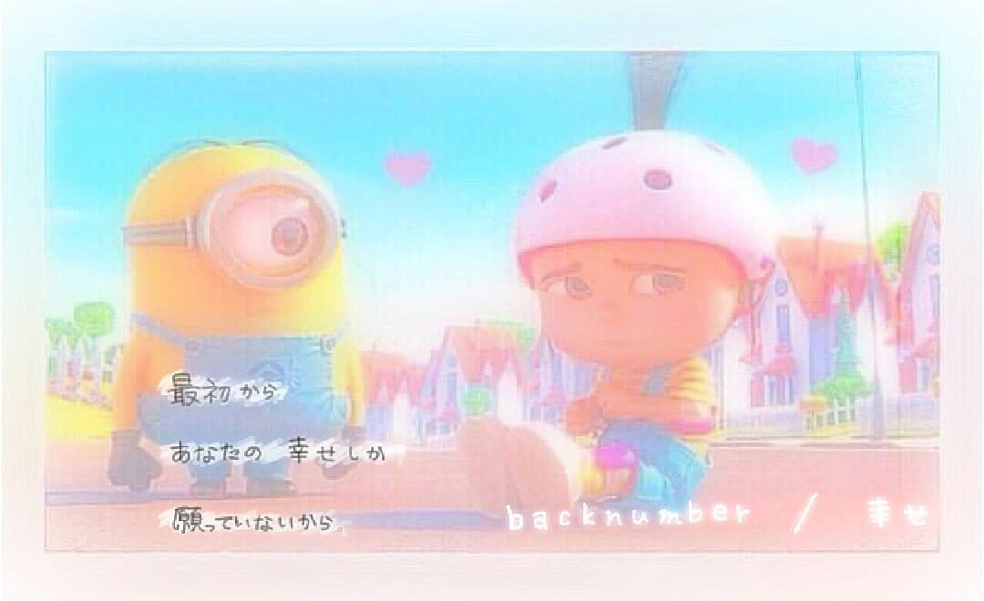 虹🌈🌈 アク禁 コメ禁さんの壁紙画像