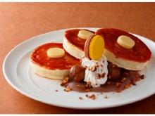 【ホテルニューオータニ大阪】「ふわっカリッ」の食感が新しい!秋の新作は、進化した特製パンケーキ!!
