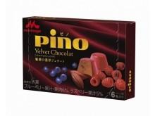 """このひと粒が""""オンナ度""""を上げる?! チョコとベリーの贅沢な味わい「ピノ ベルベットショコラ」をお試しあれ"""