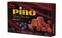 """大人の女性向け!「ピノ」が濃厚チョコジェラートの""""ベルベットショコラ""""発売"""