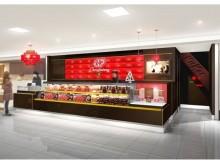 話題の「キットカット」スイーツ専門店が九州初出店!累計来店100万人突破間近の超人気店へ急げ