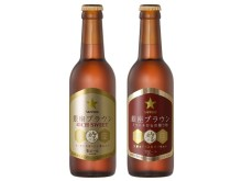 ミツバチ酵母からできたビール、サッポロ「銀座ブラウンRICH SWEET」がWEB限定発売