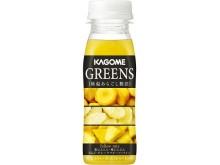 """まるで野菜をかじったみたい!?新ジャンルの""""生鮮飲料""""「GREENS Yellow mix」が好評"""