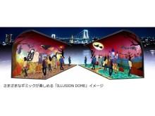 イルミネーションやコラボ企画などイベントも満載!東京近郊、カレとでもファミリーでも楽しめる、ショッピングモールのハロウィンイベント3選