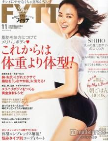 SHIHO、メリハリ美ボディ披露 自身の体と向き合う「年齢を重ねるごとに…」