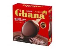 ガーナアイスにチョコをたっぷりまとった「贅沢仕立て」の新作登場