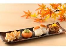 栗の見た目で魚の味?!まるで京の和菓子のような飾っておきたい「かまぼこ」
