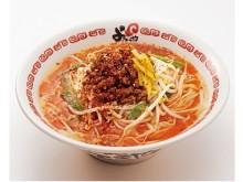 担々麺の季節がやってきた!「よってこや」が秋の商品「四川山椒の肉味噌担々麺」を販売開始‼