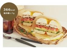 Pascoの本格ベーグル「MY BAGEL」がリニューアル!タニタ食堂監修の「400kcal以下の満足レシピ」も公開
