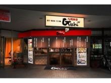 気楽に楽しく、本場九州料理に舌鼓。ちょい飲みも家族団らんも「九州食堂Gachi西大井店」で!