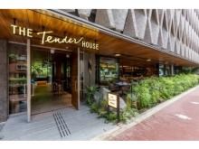 白金台に、2つのレストランと2つのパーティスペースを有する話題のオシャレスポット「ザ テンダーハウス」誕生!