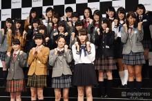 """乃木坂46""""妹分""""「欅坂(けやきざか)46」誕生 「鳥居坂46」から急きょ改名"""