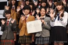 乃木坂46、新グループ「欅坂(けやきざか)46」1期生メンバー決定 「鳥居坂46」からチーム名変更