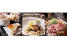 【大阪新阪急ホテル】松茸&フォワグラ&栗が食べ放題!幸せいっぱいの贅沢な時間をどうぞ