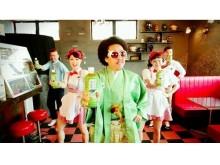 緑茶ブランド「綾鷹」×アフロヘアーのミュージシャン「レキシ」!常識を覆すようなコラボビデオが見逃せない!!