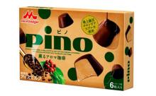 """大人の味わい!「ピノ」コーヒー豆のおいしさを凝縮した""""薫るアロマ珈琲""""発売"""