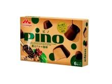 ピノにコーヒー本来のおいしさを1粒に凝縮した、コーヒー好きにはたまらない「薫るアロマ珈琲」発売