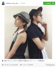 AAA宇野実彩子&西島隆弘の2ショットに「ドキドキ」「カップルみたい」ファン興奮