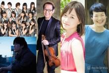大原櫻子・モーニング娘。'15が豪華集結 特別音楽番組出演アーティスト第1弾発表