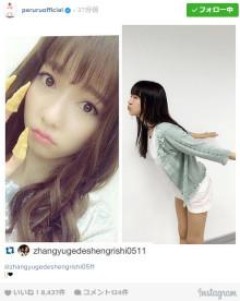 AKB48島崎遥香、SNH48メンバーからのラブコールに反応 中国語で喜びあらわ