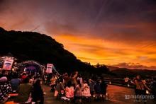 京都で星空&宇宙の魅力にふれる「宙フェス」開催