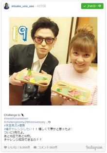 AAA宇野実彩子、末吉秀太に感激「嬉しくて夢かと思った」
