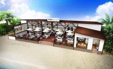 人気化粧品を使い放題!「SABON」のビーチハウスが今年もオープン