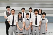 "TBS、新連ドラに初主演ヒロインを抜てき ""次世代スター""集結で青春描く"